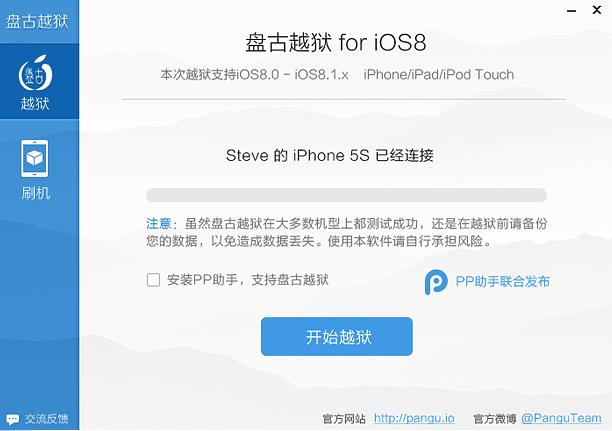 Pangu8 Jailbreak für iOS 8 und iOS 8.1 veröffentlicht 1