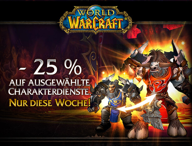 World of Warcraft: 25% bei Charakterdiensten sparen 1