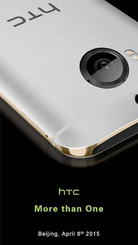 HTC - More than One (HTC One M9)