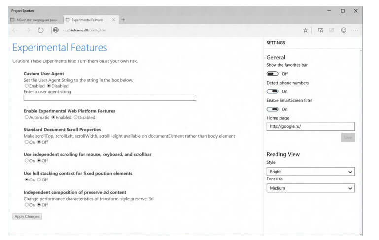 Spartan-Internet-Explorer-Microsoft