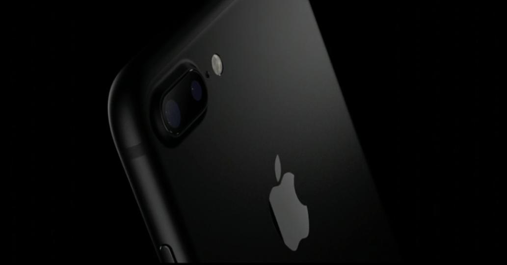 iPhone 7 Mattschwarz