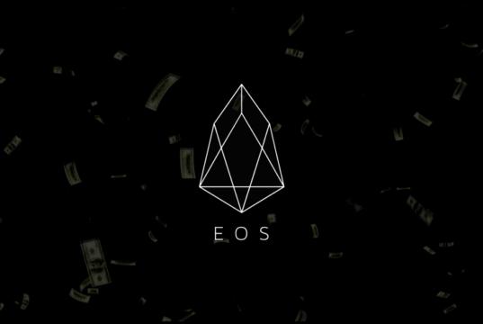 Altcoin EOS